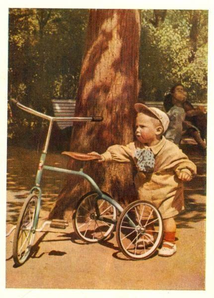 «Его первая машина», 1954 г.