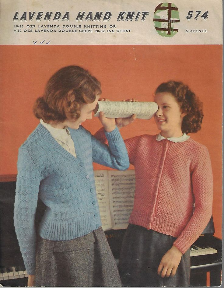Children's Wear 1950s LAVENDA 574 vintage knitting pattern  #Lavenda