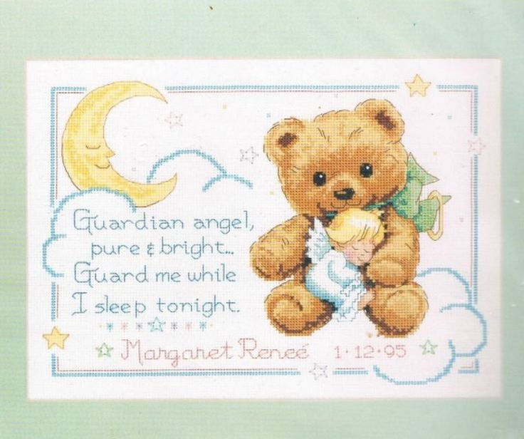 """Cross Stitch Kit """"Cuddly Bear Birth Record"""". by Sunset. NEW in Pkg. Place to put in the baby's name and date of birth at the bottom. Reads: Guardian Angel Pure and Bright Guard me while I sleep tonight. 