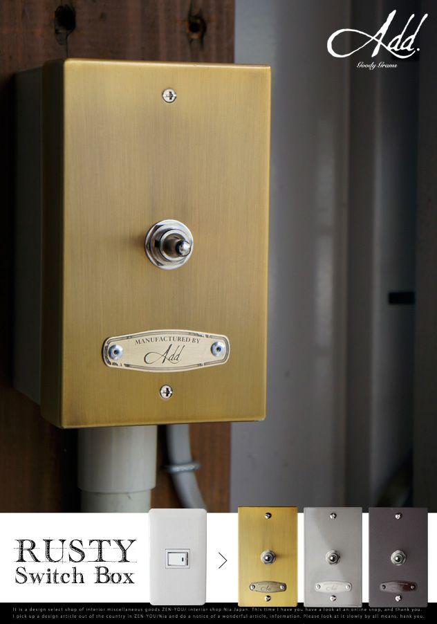 技術者のように電気をつける。 RUSTY SWITCH BOX