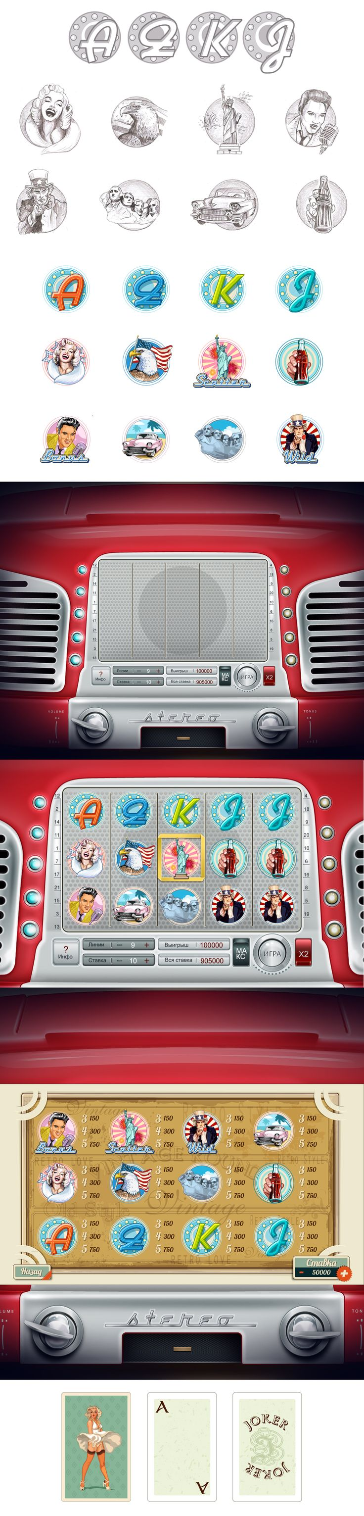 """Development of graphic elements, icons, objects and interface for the new slot machine """"Pin-Up"""". The design of the slot machine will allow you to plunge into the era of the 70s: in the days of jazz, pancakes with syrup and Elvis. Enjoy the game !! http://slotopaint.com/"""