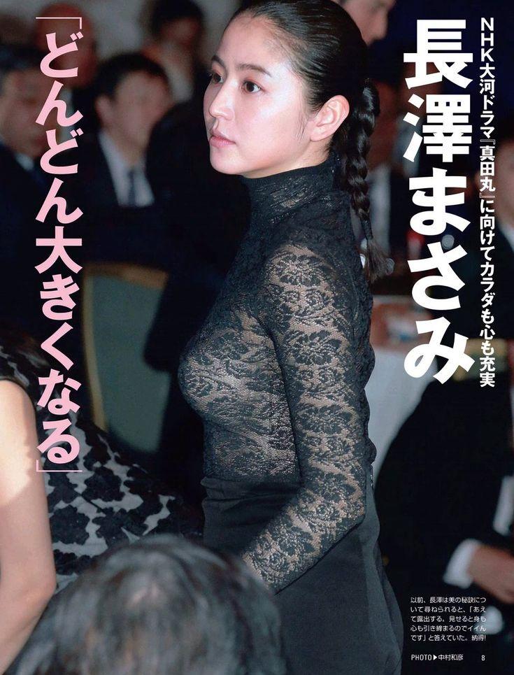 第28回日刊スポーツ映画大賞・石原裕次郎賞』の表彰式にロケット乳の形丸出しのドレスで出席した長澤まさみ