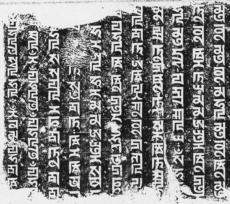 Part of the Phags-pa inscription of a Sanskrit Buddhist text at Juyongguan dated 1345