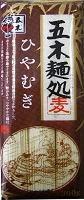 五木麺処ひやむぎ