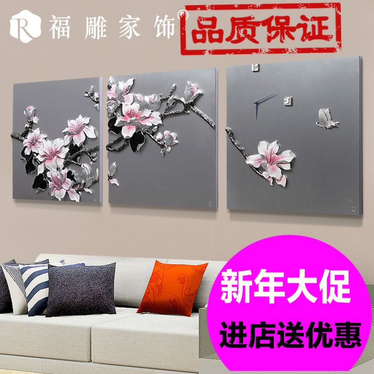 ==> [Free Shipping] Buy Best Fu carved furniture modern decorative painting three-dimensional painting frame wall decorative painting background wall mural p Online with LOWEST Price | 32617955614