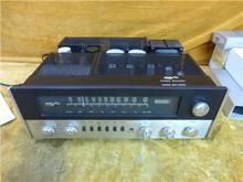 Vintage McIntosh 1700 Stereo Receiver - Good Condition, used, for sale, secondhand