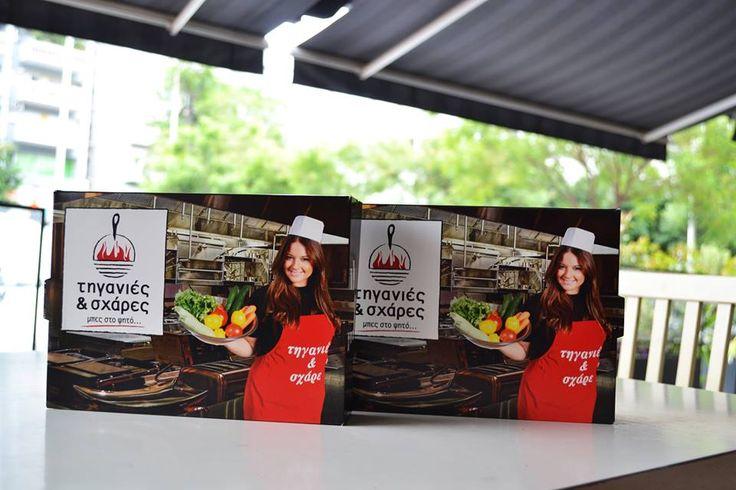 Όλα μας τα είδη μπορείτε να τα απολαύσετε και στον χώρο σας γιατί οι Τηγανιές & Σχάρες πάνε παντού!!!  Επιλέξτε τον τρόπο παραγγελίας ανάμεσα σε: ☎ Τηλεφωνική παραγγελία στο 2310 833.277   Υπηρεσία online ordering που μπορείτε να παραγγείλετε μέσα από την σελίδα μας https://www.foodbooking.com/api/fb/_v_nr8  Kαλή σας όρεξη.  #Σούβλες #meat #paradise #Τηγανιές& #Σχάρες #Ψητοπωλείο #Θεσσαλονίκη #Λαδάδικα #delivery #online #order