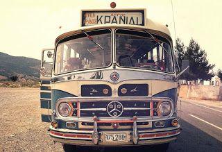 Οι Αναμνήσεις μας: Τα παλιά λεωφορεία της Ελλάδος