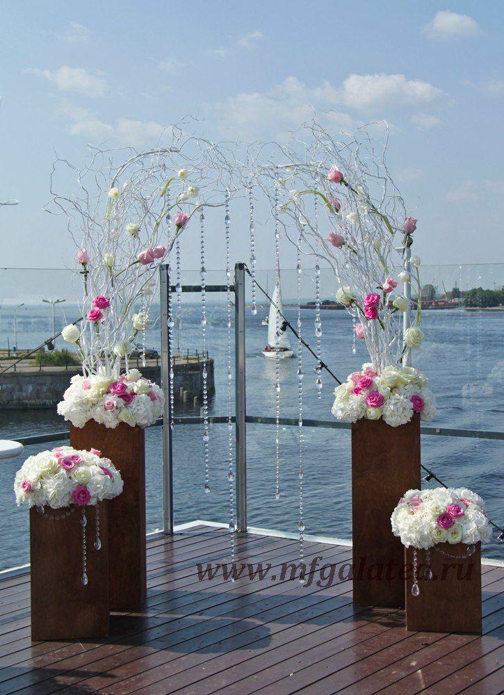 Самые красивые выездные регистрации и свадебные арки