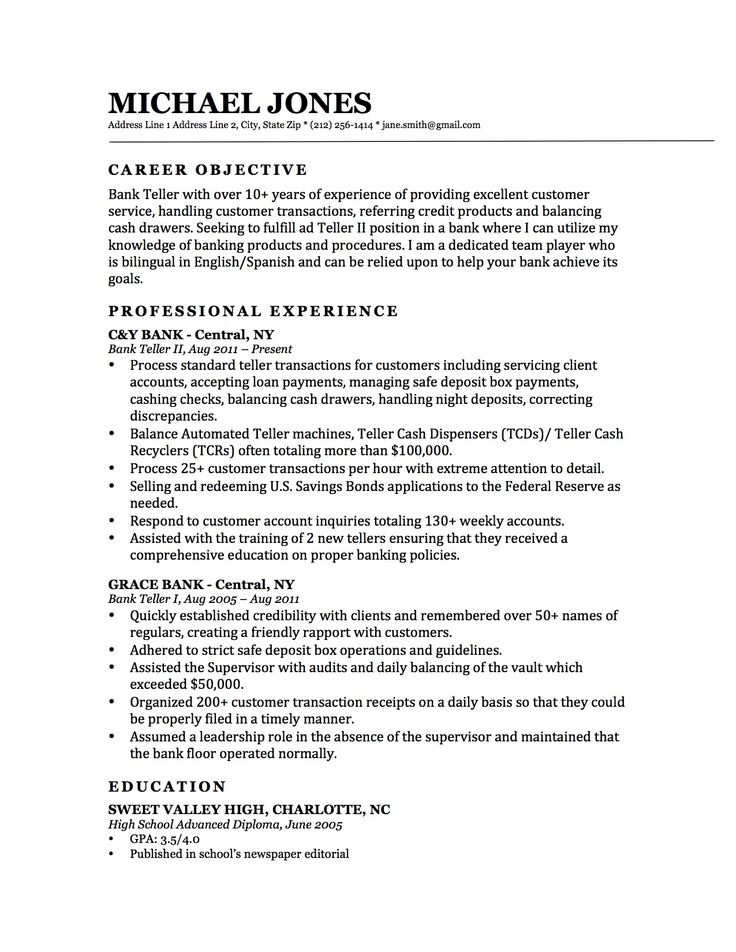 This is a professionally designed Bank Teller Resume. It demonstrates the…