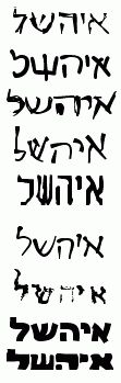 Links to Hebrew Fonts