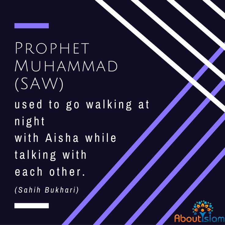 Prophet Muhammad (pbuh) and Aisha had a beautiful life together. Read about some of their romantic moments: