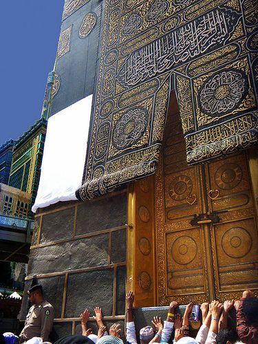 The Kaaba, Mecca, Saudi Arabia √