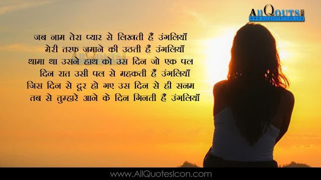 Hindi-quotes-images-greetings-wishes-thoughts-sayings-free