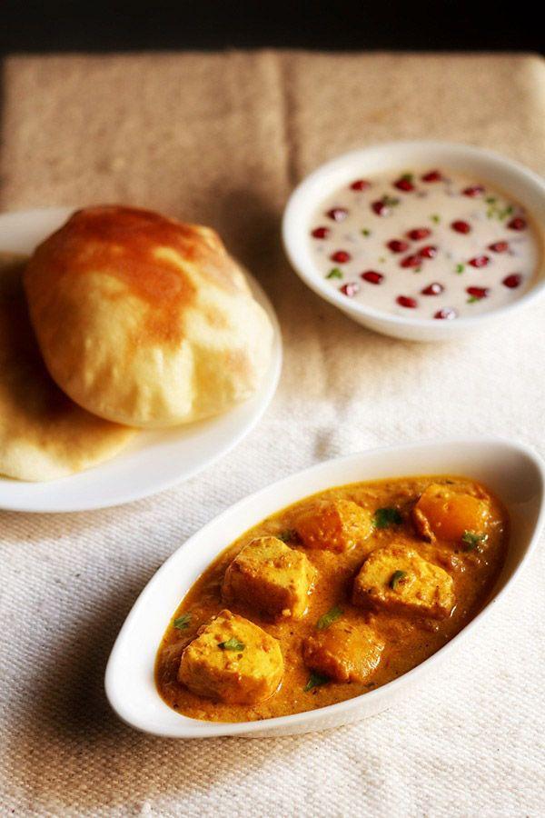 49 best paneer images on pinterest indian recipes cooking food paneer tikka masala forumfinder Gallery