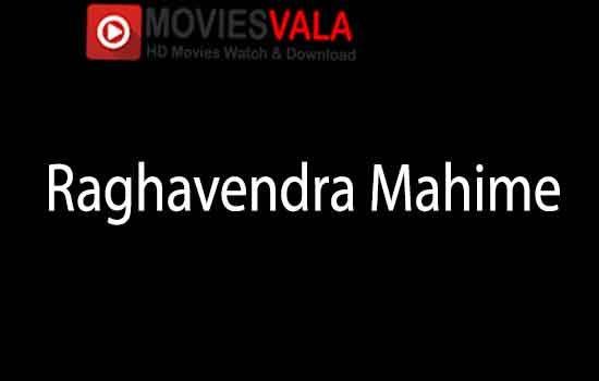Raghavendra Mahime (2018) Full Movie Watch Online in HD Print Quality Free Download, Full Movie Raghavendra Mahime (2018) Watch Online in DVD Print Quality Download Movierulz Todaypk Tamilmv Tamilrockers Moviesvala.