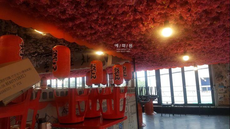 천정형 벚나무  green77.kr