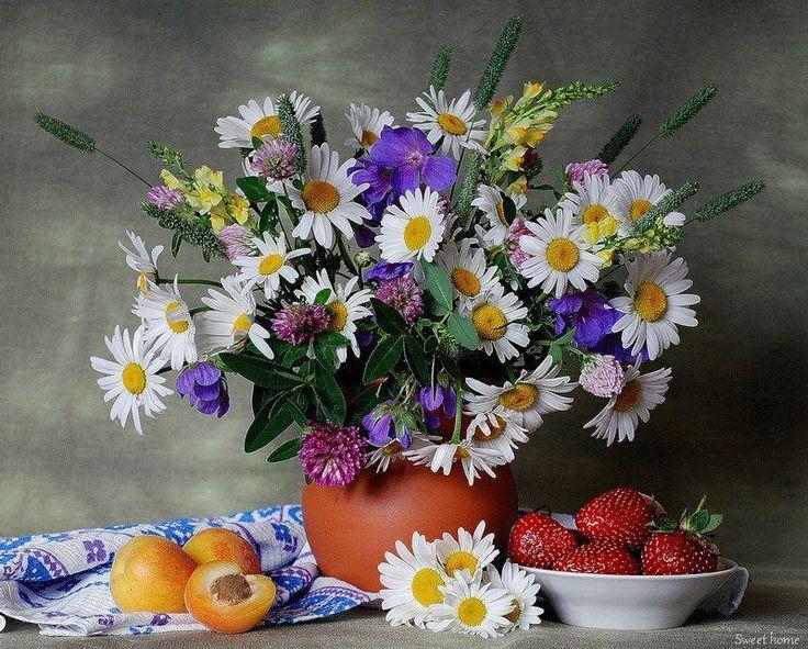 Открытки фруктов и цветов хорошего дня, блатные
