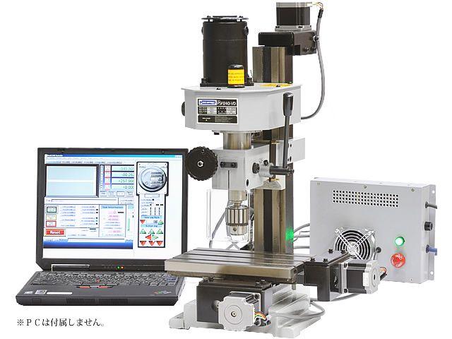 PSF240-CNC ミニ卓上CNCフライス盤