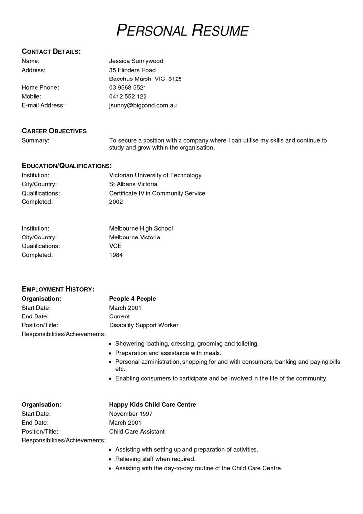 medical receptionist resume with no experience