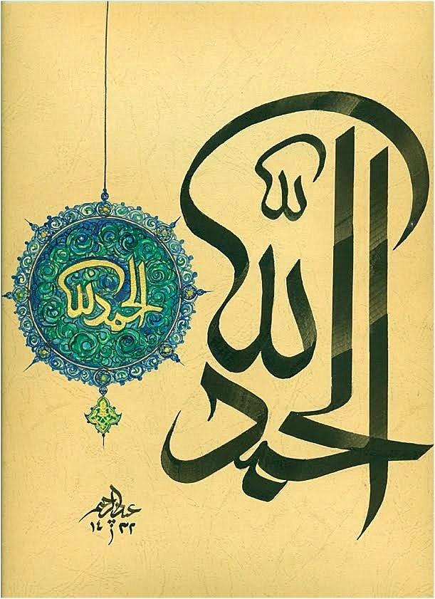 Alhamdulillahلبيك اللهم لبيك لبيك لاشريك لك لبيك ان الحمد والنعمة لك والملك لاشريك لك