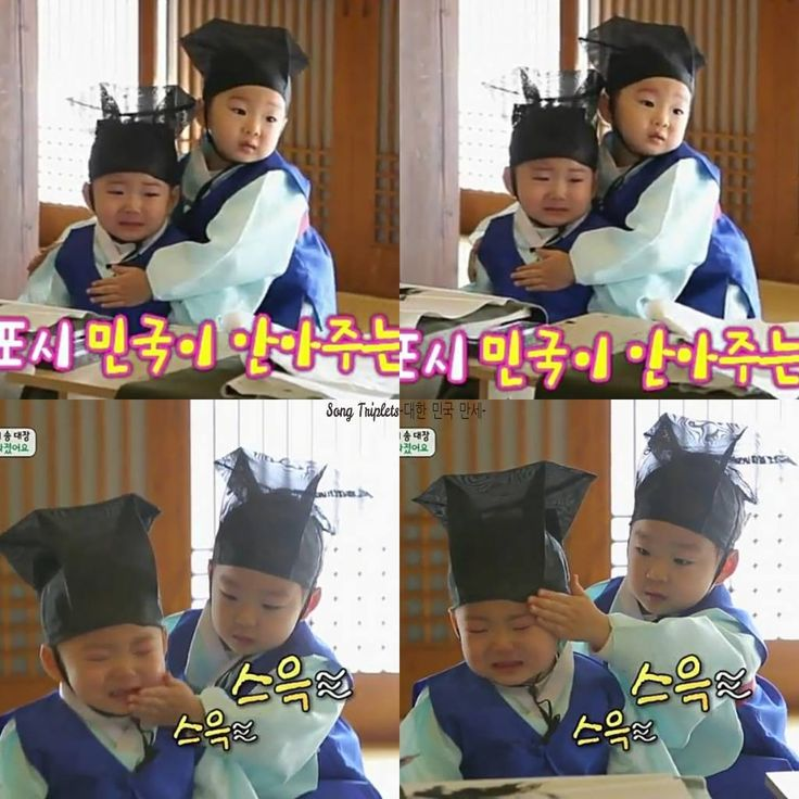 New Episode! the reliable Daehan keep calm his brother