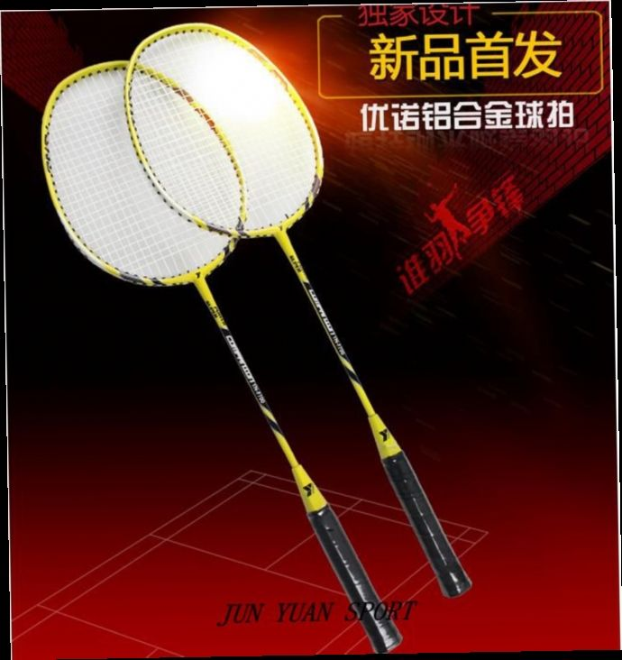 47.49$  Buy now - http://alihat.worldwells.pw/go.php?t=32783482207 - YONO High quality! aluminum alloy badminton racket  students to use family badminton racket to send package,Free shipping!