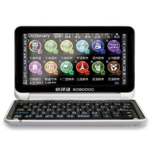 Instant-Dict ED2000C -Two Way English Chinese Talking Electronic Dictionary  We may need this one day. lol :)