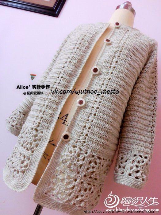 Long Crochet Cardigan Pattern Lacy Crochet Cardigan Pattern
