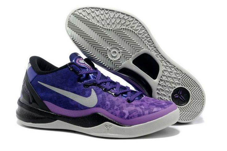送料無料!【バスケット シューズ】2013新作 Nike ZOOM Kobe VIII 激安通販 ナイキ ズーム コービー8 パープル/ブラック/ホワイト