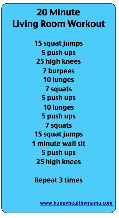 Workouts to do at home - 20 min. living room workout