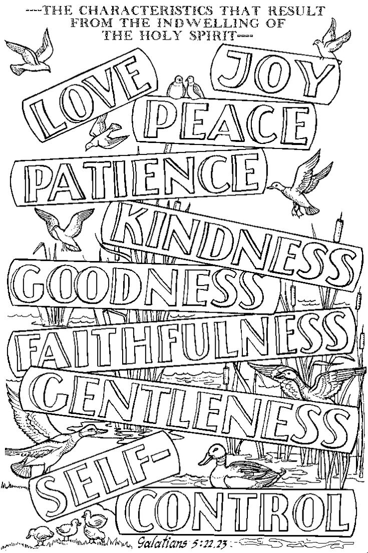 spiritual gifts coloring pages | Pin by Tammy Roos on Adult coloring pages | Pinterest ...
