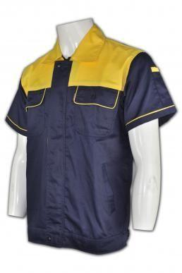 order uniforms online: