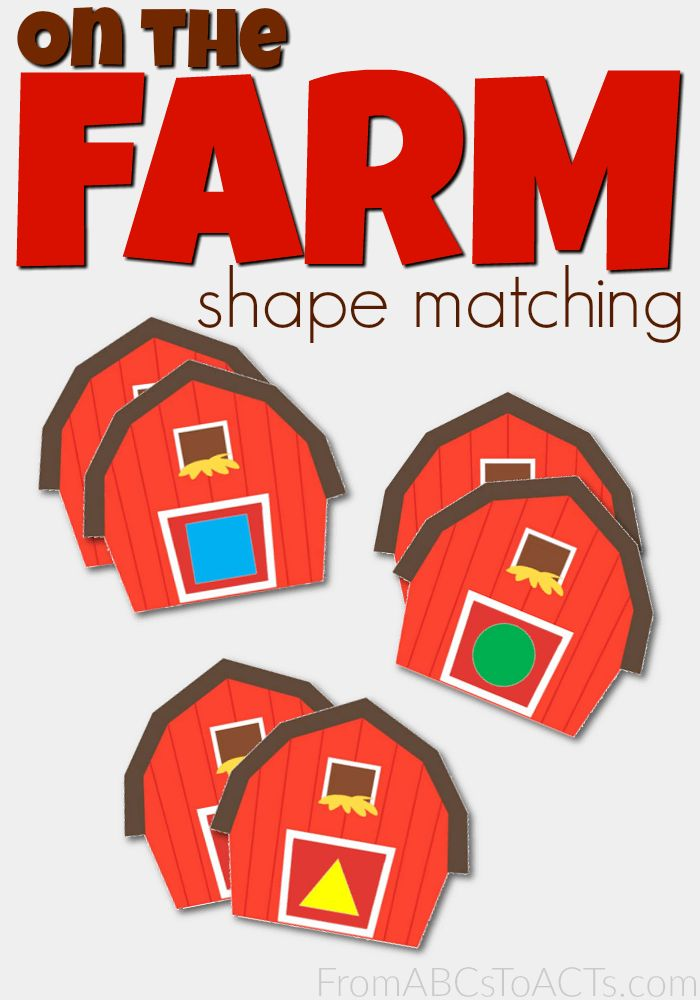 Include even your littlest learners in your farm preschool theme unit with these printable on the farm shape matching cards!