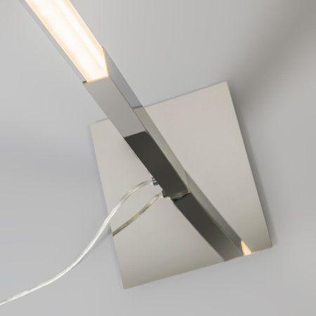 Lampa podłogowa Pillar biała #designlampa #nowoczesnelampy #lampyled
