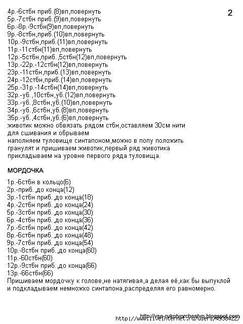104304786_large_rk3.jpg (480×640)