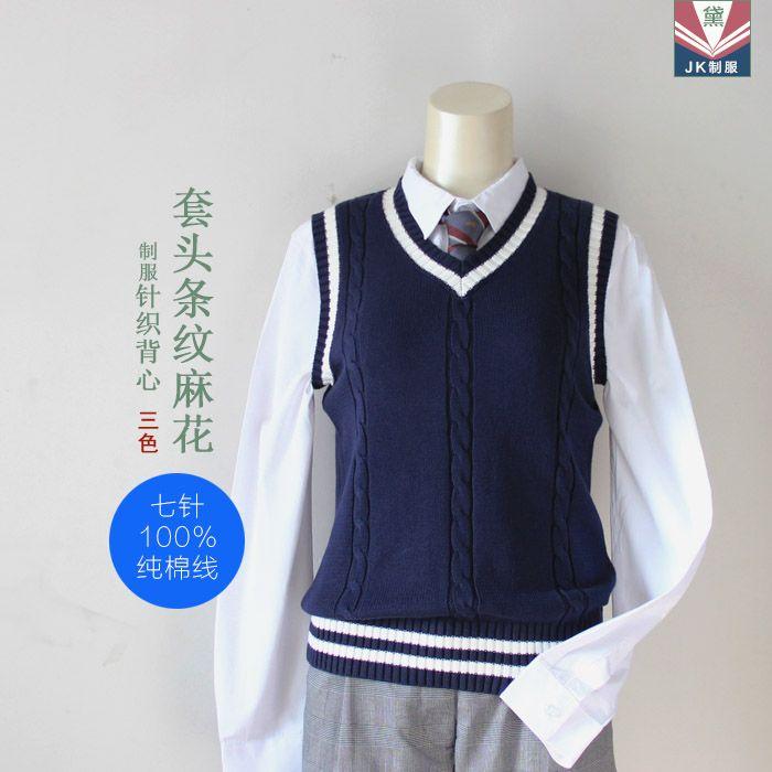 Women Sleeveless V Neck Cotton School Girls JK Uniforms Vests Knitting Tops Green