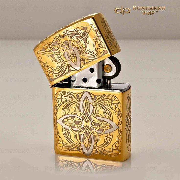 Зажигалка (Златоуст) - КОМПАНИЯ АИР