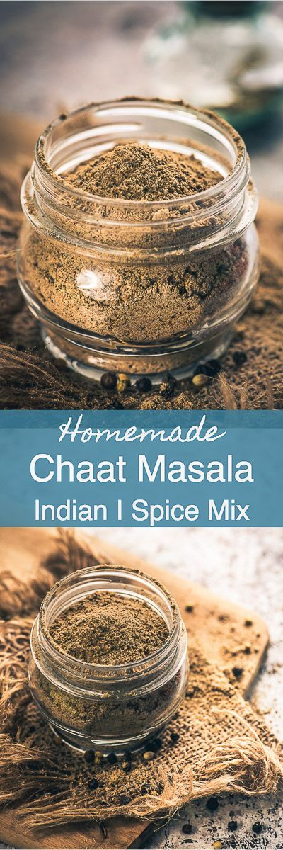 Homemade Chaat Masala Recipe is one of the quintessential Indian Masala that you could make for yourself within minutes and store for a long time and use when needed. Indian I Spice I Mix I Masala I recipe I basic I Cooking I Easy I Simple I Quick I Best I Traditional I Authentic  I