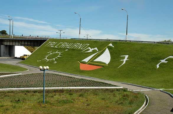 Rotonda acceso a Talcahuano. Fotos de Concepción: Paisajes y Fotografías de…