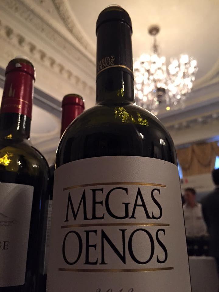Decanter Fine Wine Encounter, London  #Agiorgitiko #Skouras #CabernetSauvignon