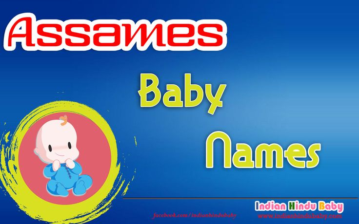 Chose a name for your new born from the list  of the Assamese baby names - https://www.indianhindubaby.com/assamese-baby-names/