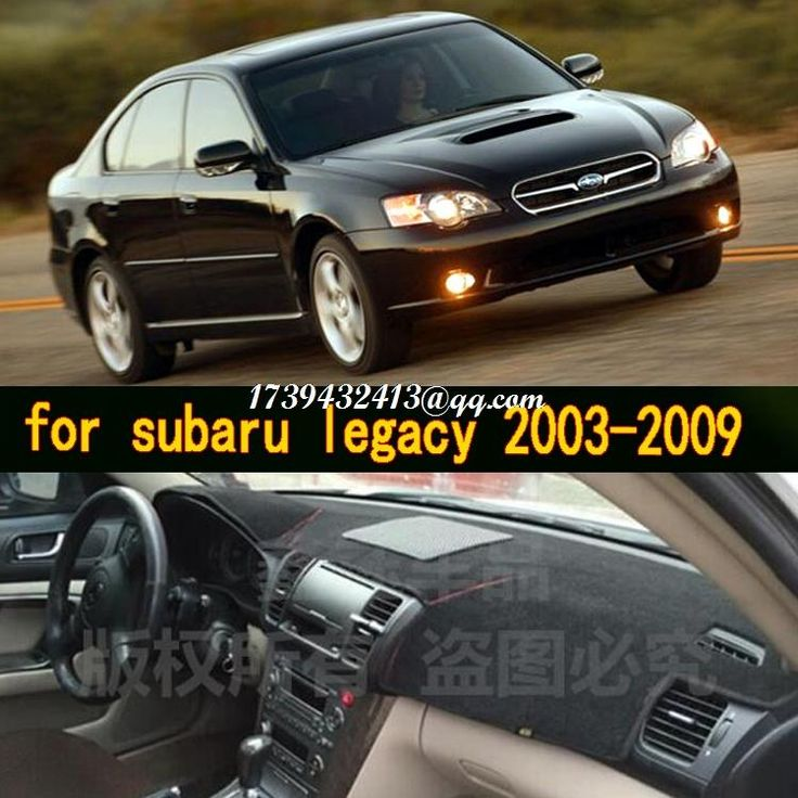 [Visit to Buy] car dashmats car-styling accessories dashboard cover for subaru legacy BL BP 2003 2004 2005 2006 2007 2008 2009  #Advertisement