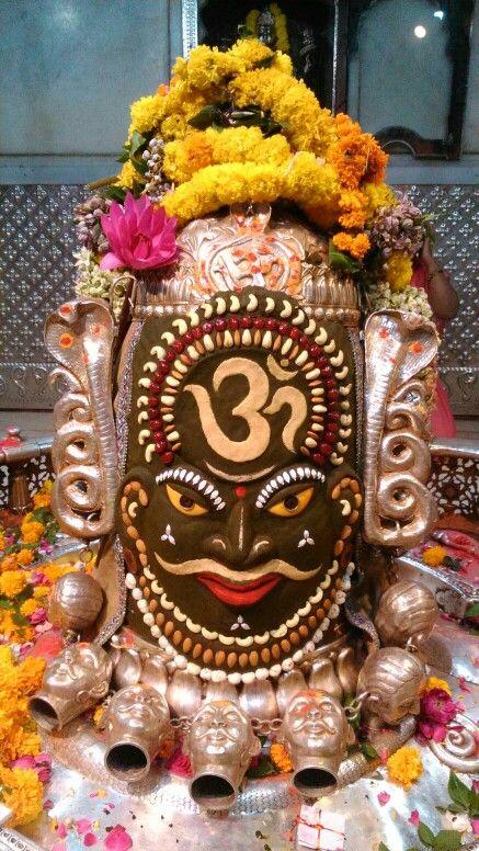 The 11 Best Ujjain Mahakal Darshan Hd Image Wallpaper Images On Pinterest Lord Shiva Shiva
