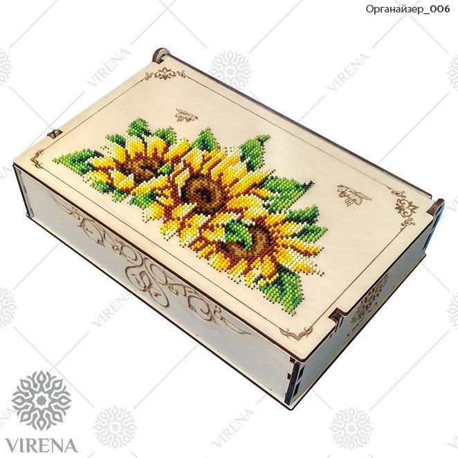 Wooden Jewelry Box Wood stash Box Handmade with bead embroidery Laser cutting Jewelry box for women DIY kit for jewelry box with embroidery