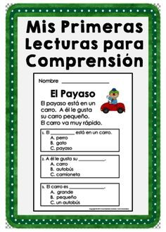 Spanish Reading Comprehension Passages ~ Mis Primeras Lecturas para Comprension from Common Core Connection on TeachersNotebook.com - (23 pages) - Very First Reading Comprehension Passages ~ Spanish Version