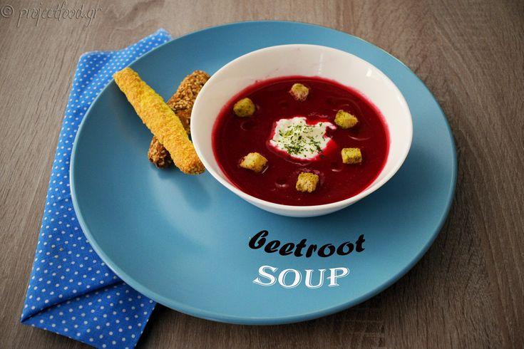 Βελουτέ Σούπα Παντζαριού | projectfood.gr