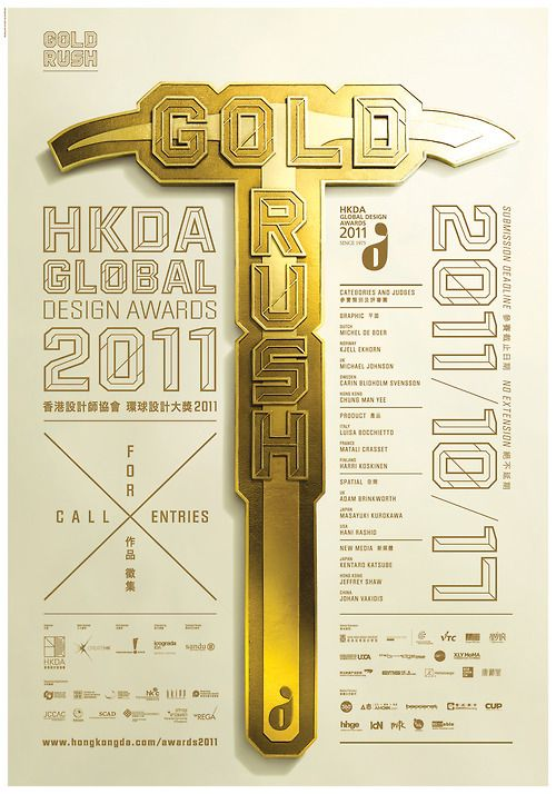 Gold Rush 2011 HKDA Global Design Awards poster