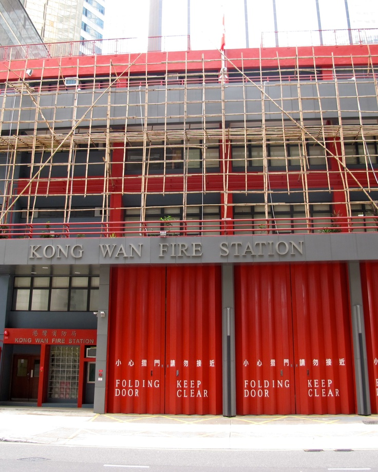 1000 Images About All About Hong Kong On Pinterest: 1000+ Images About Fire Stations Around The World On
