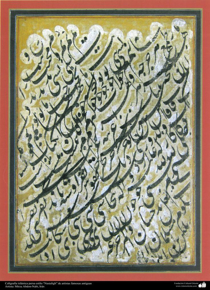"""Caligrafía islámica persa estilo """"Nastaligh"""" de artistas famosas antiguas (121)   Galería de Arte Islámico y Fotografía"""